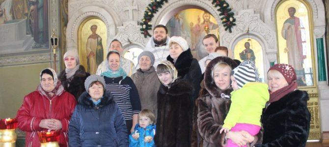 В день святой мученицы Татианы в храме Преполовения Пятидесятницы поздравили именинниц